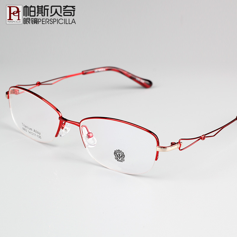 Becky paz myopia glasses female ultralight titanium half frame glasses frame eye glasses frame glasses frame eye frame