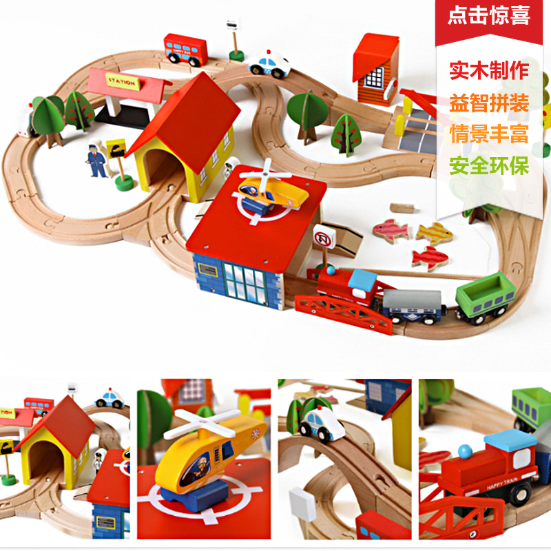 Beech wooden train children thomas train track toy boy puzzle assembled track model gm