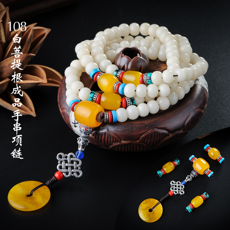 Beeswax chalcedony bracelets white bodhi root tee buddha head accessories kit package diy bracelet necklace jewelry accessories