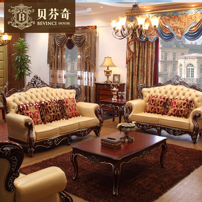 Bei fenqi american luxury leather sofa combination living room furniture sofa combination of european solid wood sofa
