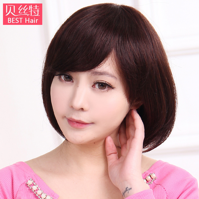 Bei site wig fashion female wig bobo head oblique bangs short hair bobo head straight short hair entire top real hair wig