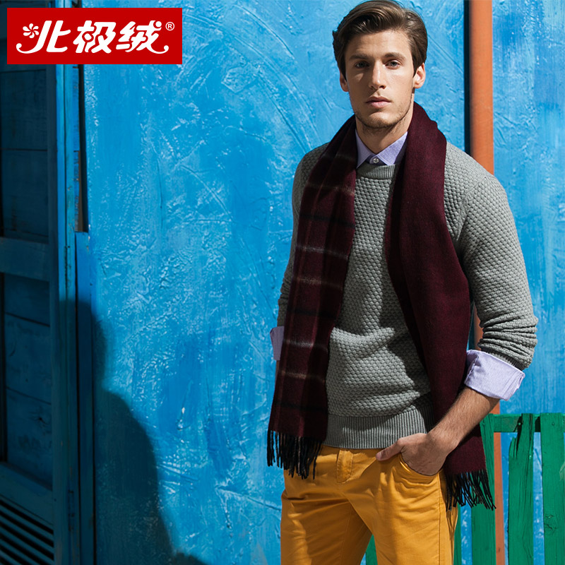 Beiji rong 2015 upscale men's 100% pure wool scarf autumn and winter thick warm plaid scarf in the elderly