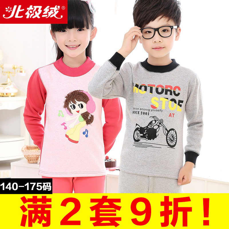 Beiji rong children thermal underwear sets of students in big boy child adolescent children in the high collar thermal underwear qiuku