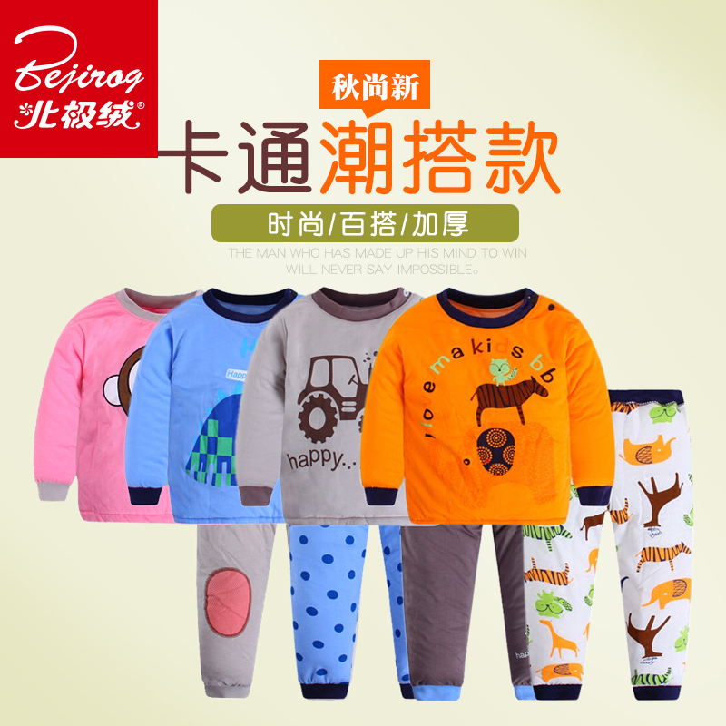 Beiji rong children thermal underwear sets thick kids boys and girls autumn clothes baby winter baby clothes