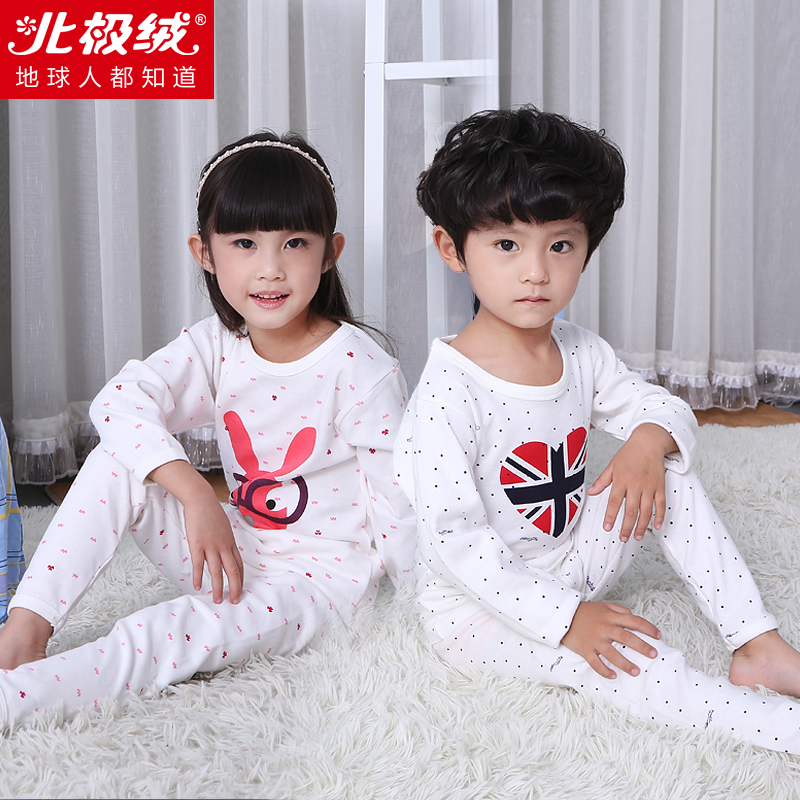 Beiji rong children's underwear cotton suit spring and autumn boy female children's clothing baby qiuyi warm baby pajamas baby clothes