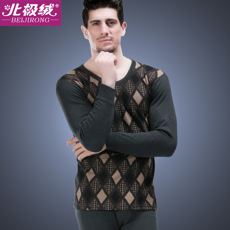 Beiji rong fashion bottoming jacquard suit end business men's basic cotton thermal underwear male qiuyiqiuku