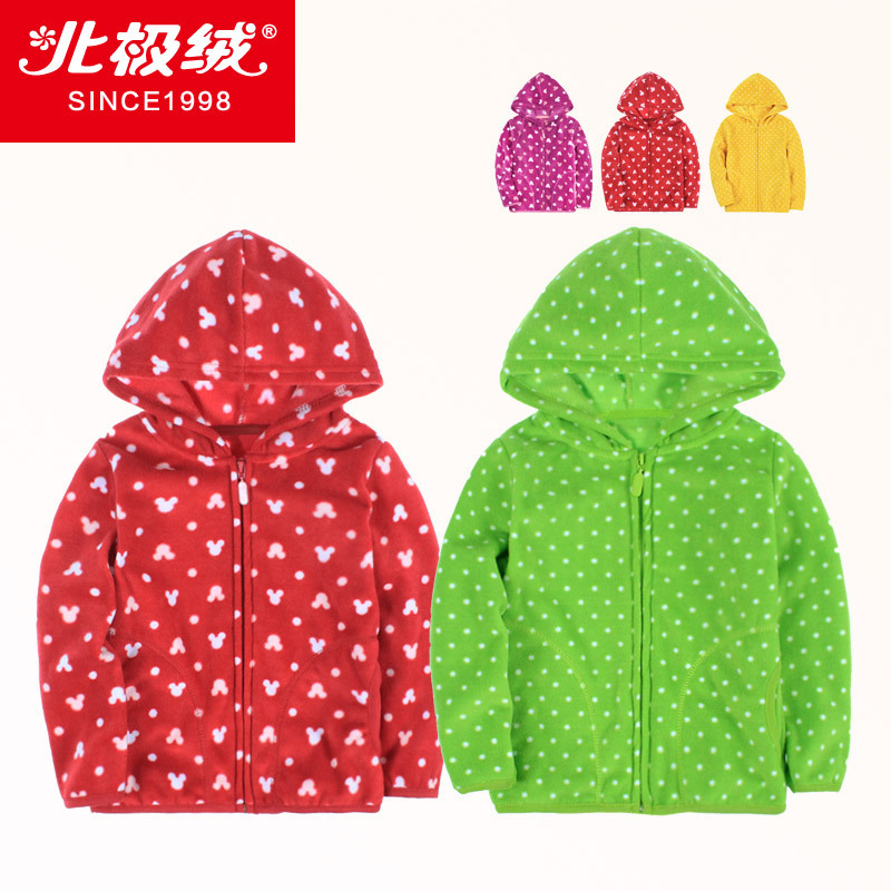 Beiji rong kids 2015 fall and winter fleece hooded sweater coat baby boys and girls children warm winter