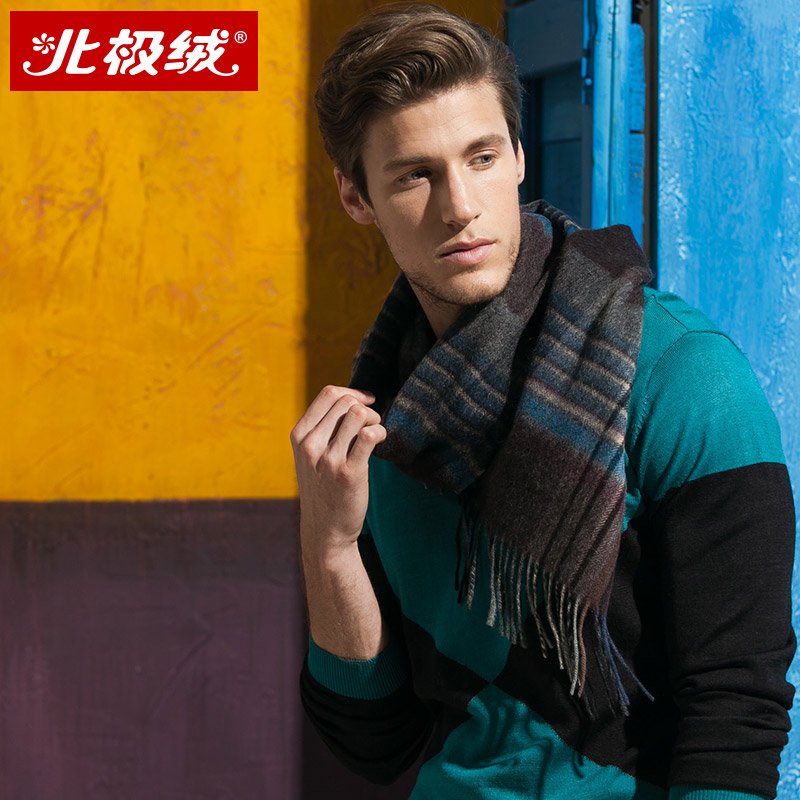 Beiji rong upscale 2015 upscale men's wool thick warm autumn and winter scarves gretl sub business scarf