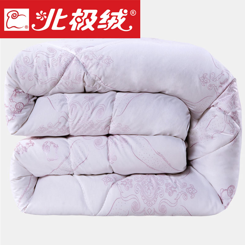 Beiji rong wool is thick warm winter quilt single or double student spring is the core summer was cooler air conditioning are children