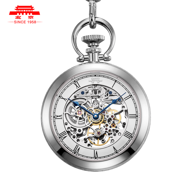 Beijing brand watches hollow b manual mechanical watch classic retro men's necklace watch pocket watch collection without cover