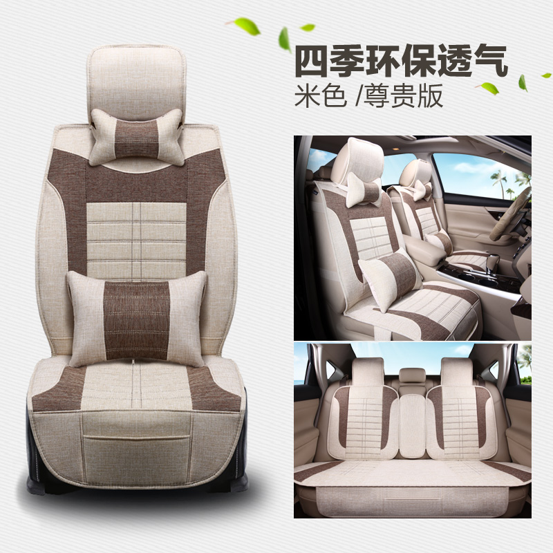 Beijing hyundai elantra yuet move ix35 name figure flax car seat cushion four seasons general linen cushion cover