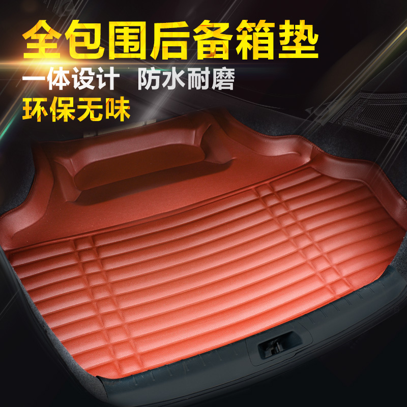 Beijing hyundai sonata 8 eight 9 nine accent name yu i30 trunk mat trunk mat modified special products