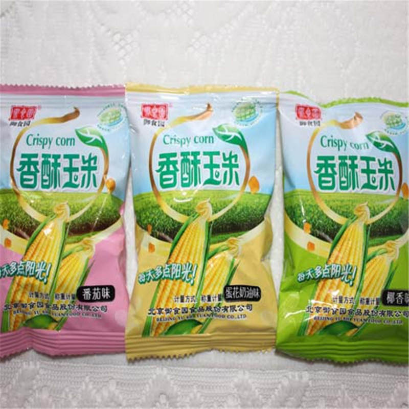 Beijing royal garden fresh crispy corn 500 grams specialty snack small packing casual snacks specialty shipping