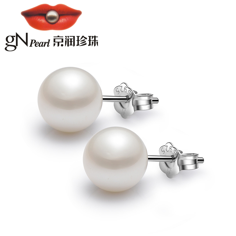 Beijing run pearl heart quality white pearl earrings freshwater pearl earrings perfect circle 925 silver inlay