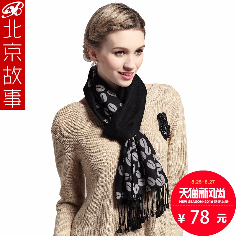 Beijing story ms. warm spring and winter scarves scarf korean fashion printed scarf scarves wild