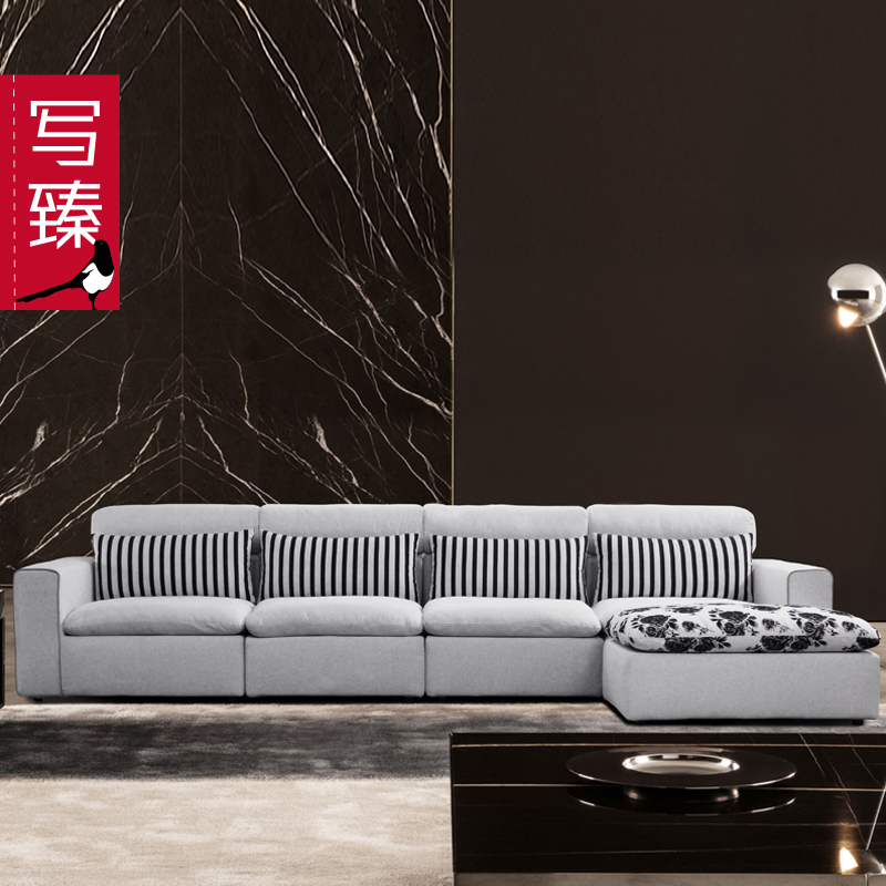 Beijing to write zhen brand upscale down sofa fabric sofa modern minimalist washable fabric sofa corner sofa