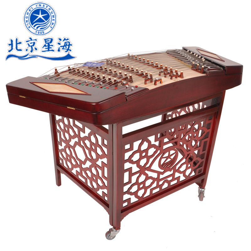 Beijing xinghai 402 dulcimer dulcimer professional practice hardwood mahogany color ethnic plucked instruments priced at direct