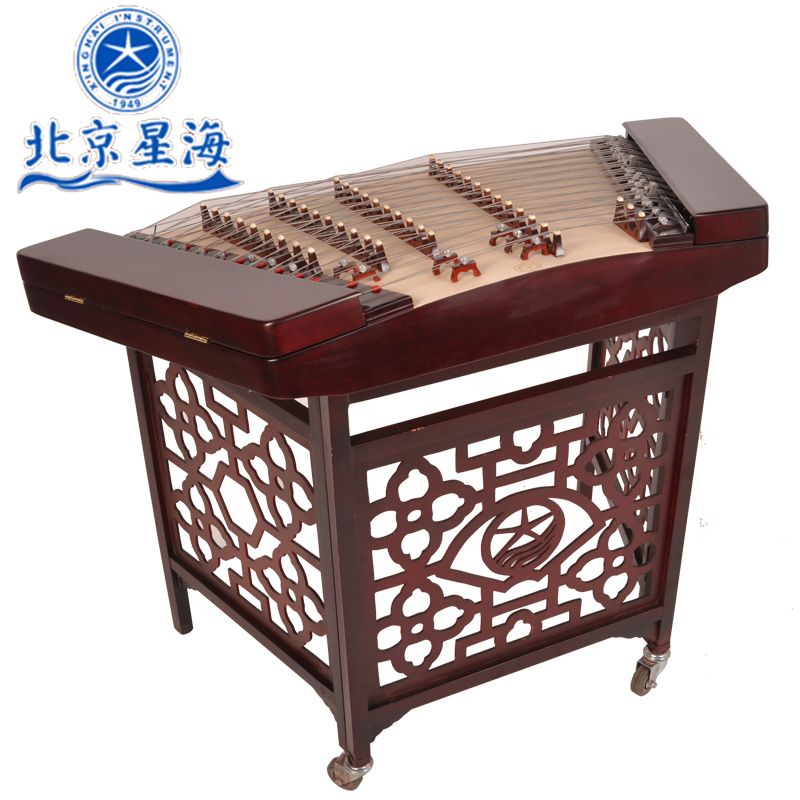 Beijing xinghai 402 dulcimer professional portable small children beginner practice dulcimer yang qin ethnic plucked string music
