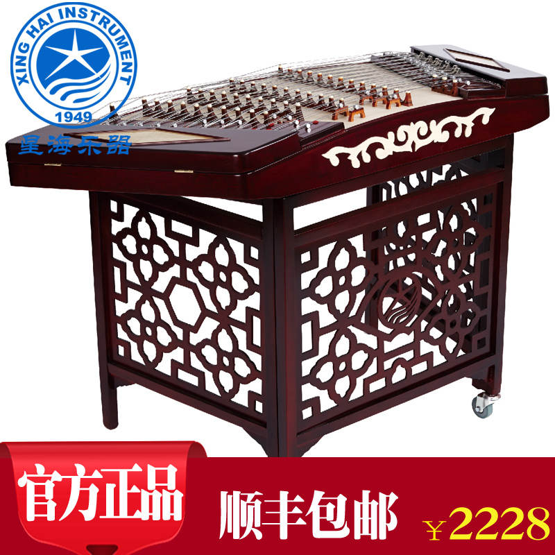 Beijing xinghai professional 402 8621 color wood hardwood beginner dulcimer dulcimer musical instrument accessories free shipping to send