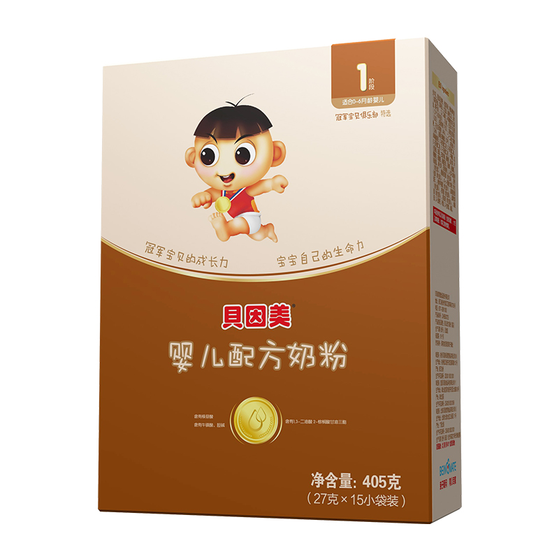 Beingmate champion baby milk paragraph 1g boxed a segment infant baby milk powder