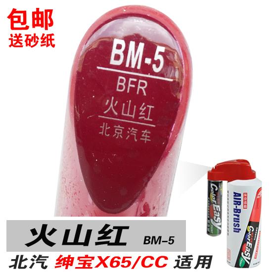 elie saab le parfum beiqi saab saab x cc applicable volcanic red paint pen up painting since paint scratch repair