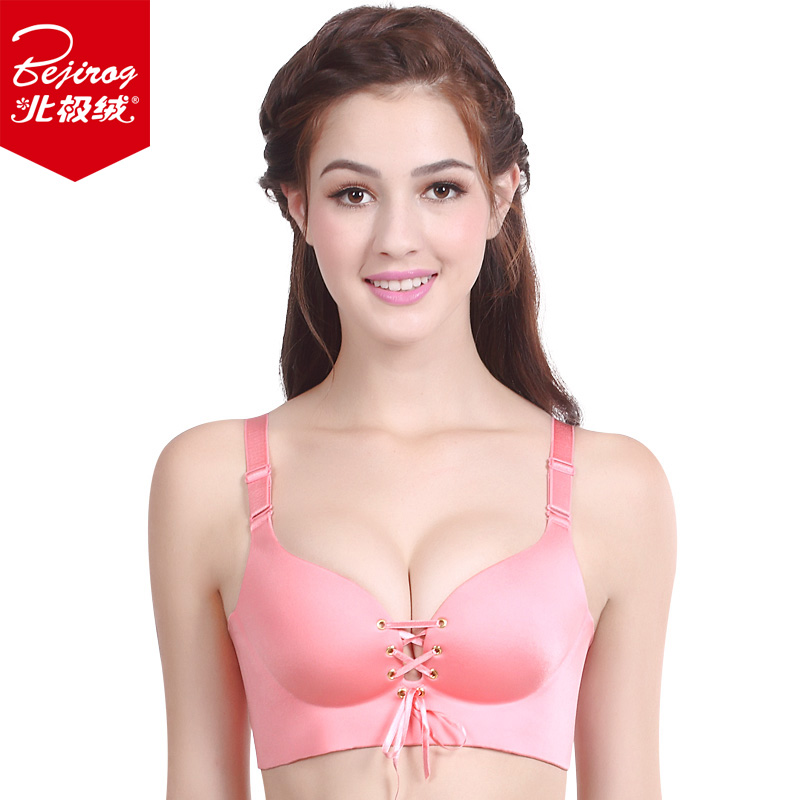 Bejirog/beiji rong no rims seamless gather adjustable bra sexy small chest straps pull b