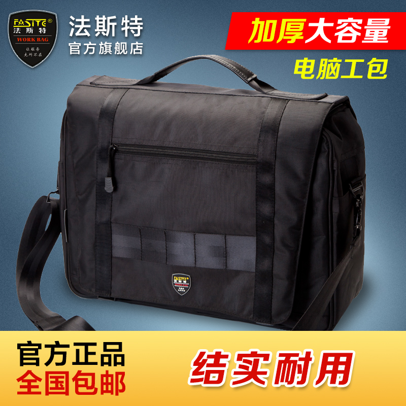 Belfast computer work tool bag business briefcase handbag shoulder bag diagonal package black work package