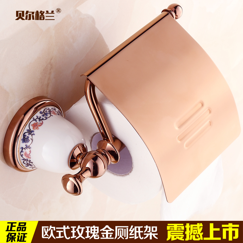 Bell grand rose gold towel rack towel rack toilet roll holder toilet tissue box tissue box