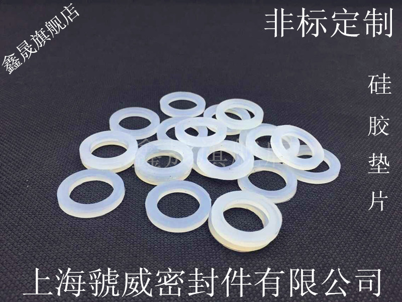 Bellows gasket seals the inlet hose 6 points 4 points silicone gasket silicone gasket 1 high temperature