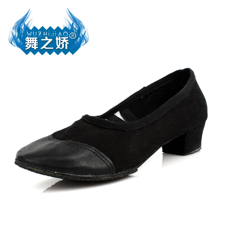 Belly dance teacher dance shoes women soft bottom outdoor square dance dance dance shoes teachers shoes really belt with dancing shoes
