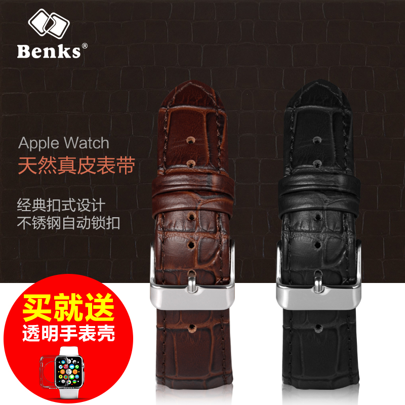 Benks apple apple iwatch watch natural leather strap first layer of leather watch band strap button