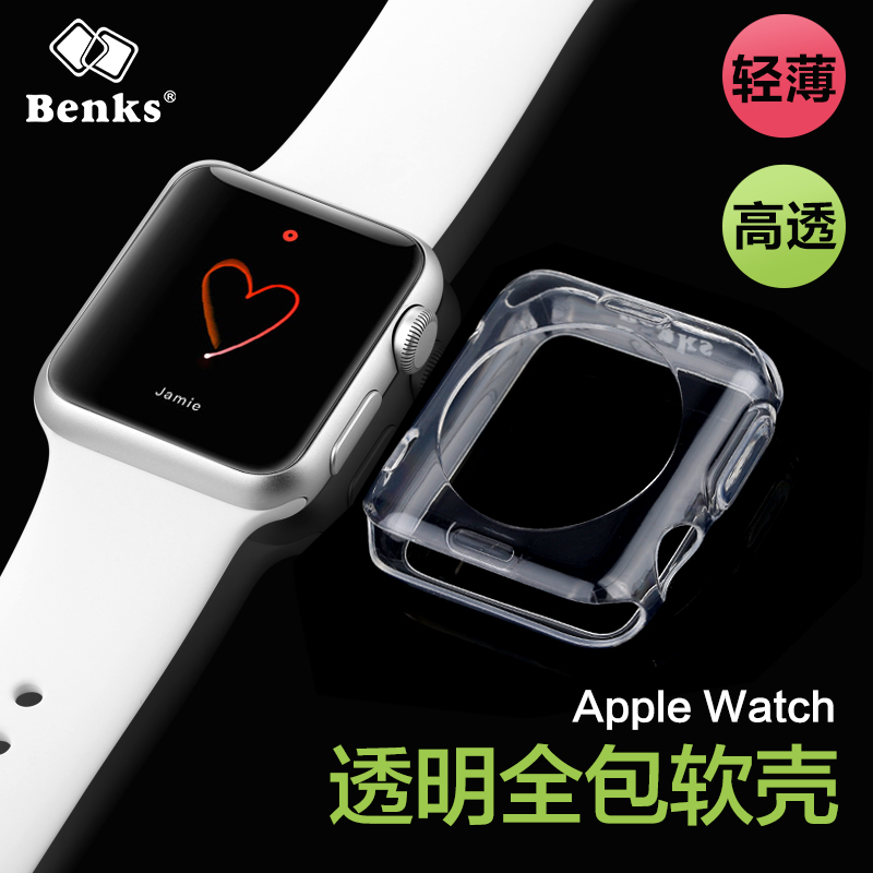 Benks apple smart watch watch transparent protective shell apple iwatch watch silicone case soft shell