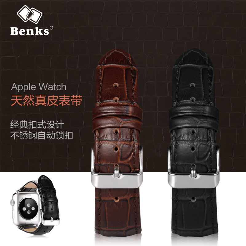 Benks applicable apple apple iwatch watch leather strap watch band watch sports watch