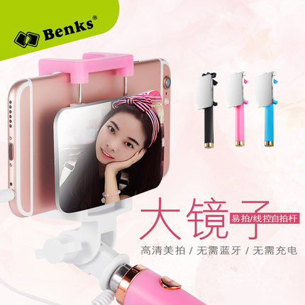 Benks wire remote control lever self self self rod holder easy to shoot camera after camera phone universal self self god stick