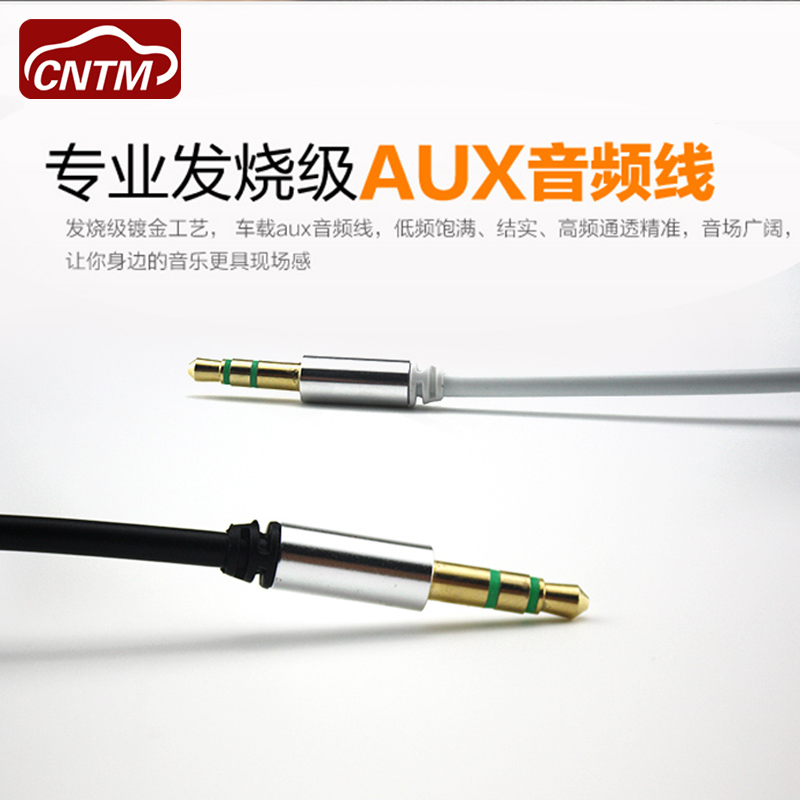 Benz bmw audi car retractable car aux car audio cable apple 6 mobile phone data cable free shipping