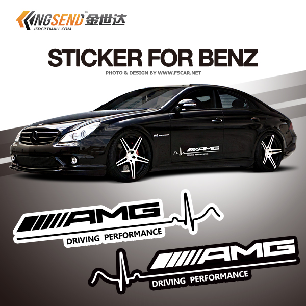 Get quotations · benz modified car stickers reflective personalized car stickers c class e class c63 amg modified car