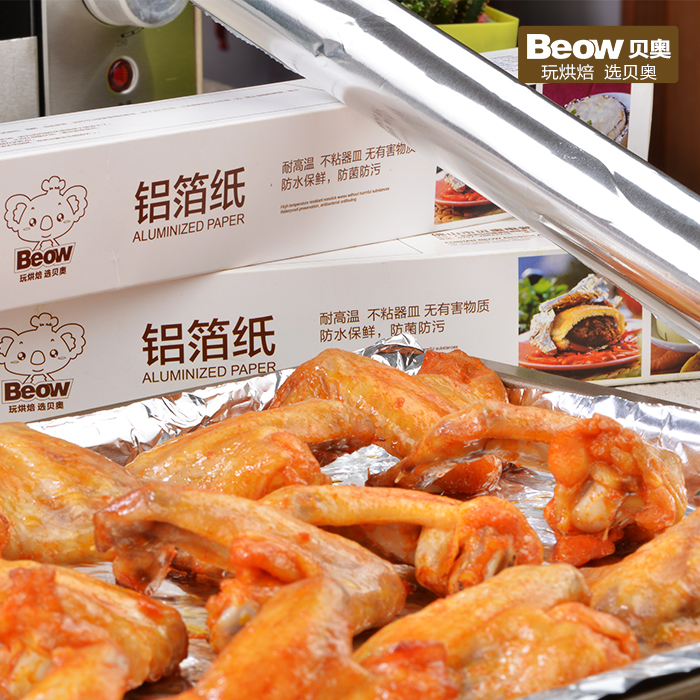 Beowulf thicker foil bakeware food grade unleaded barbecue kitchen oven cooking tin foil paper 10 m