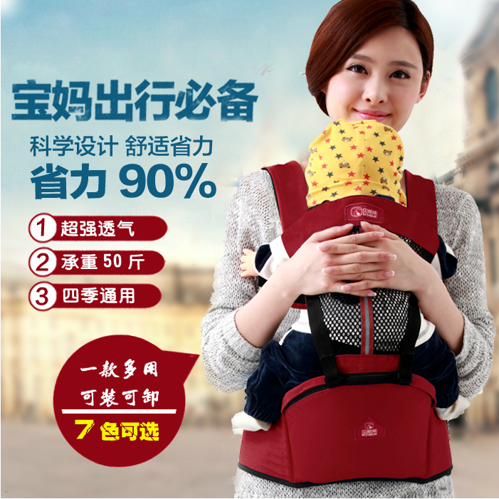 Beth bear multifunctional baby sling baby stool waist shoulders hold back stool infant summer infant backpack seasons with breathable hold