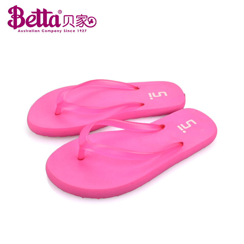 best service ccee4 37eb8 China Flip Slippers Girls, China Flip Slippers Girls ...