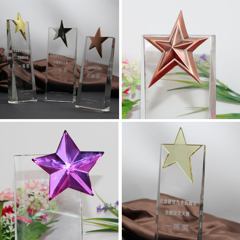 Bevels star trophy crystal trophy custom upscale gold silver bronze medal metal trophy creative stars cup