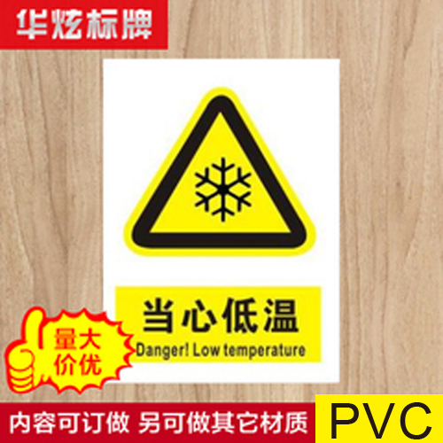 Beware of low warning signs safety warning safety signs safety signs warning signs custom signs nameplate affixed security check