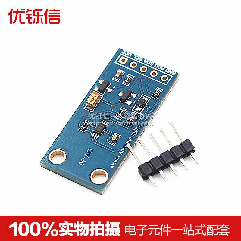 Bh1750fvi gy-30 digital light intensity module light sensor module to send code FZ14