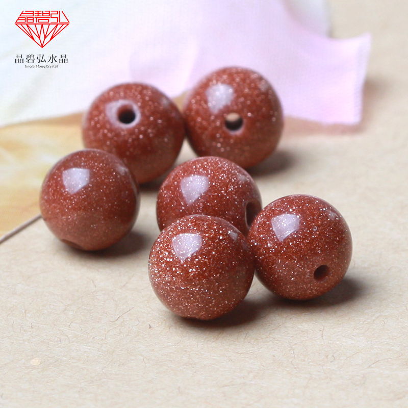 Bi hong gold gold sand gravel semifinished loose beads handmade beaded material diy bracelet with beads spacer beads