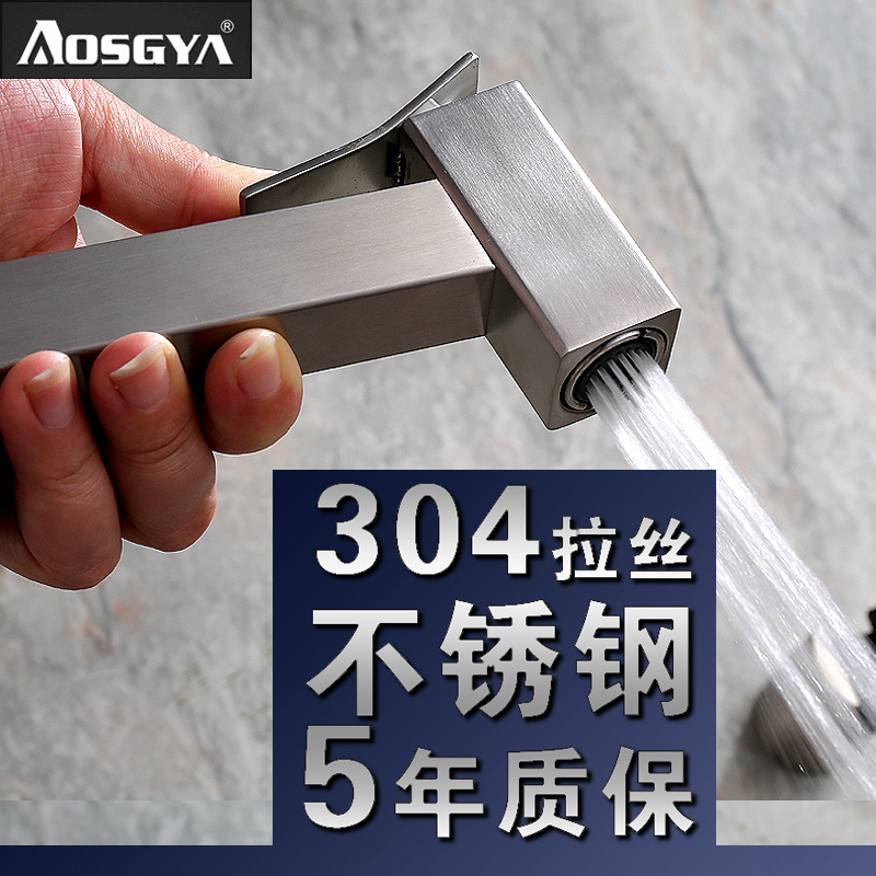 Bidet bidet bidet square 304 stainless steel faucet washer toilet nozzle gun wash fart unit