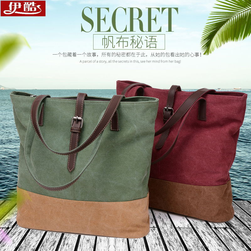 Big bag 2016 new korean version of the handbag canvas shoulder bag female bag korean hit color minimalist bag handbag leisure package