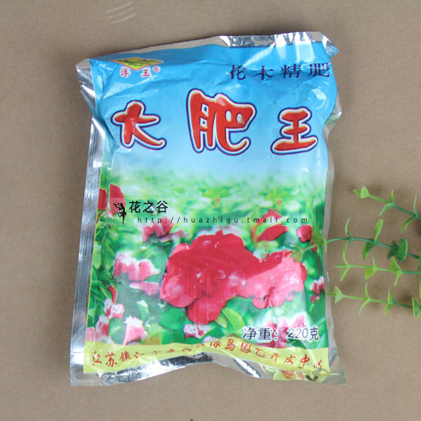 Big fat king fertilizer organic fertilizer with manure fertilizers potted flowers garden gardening generic big fat king fertilizer plant vegetables