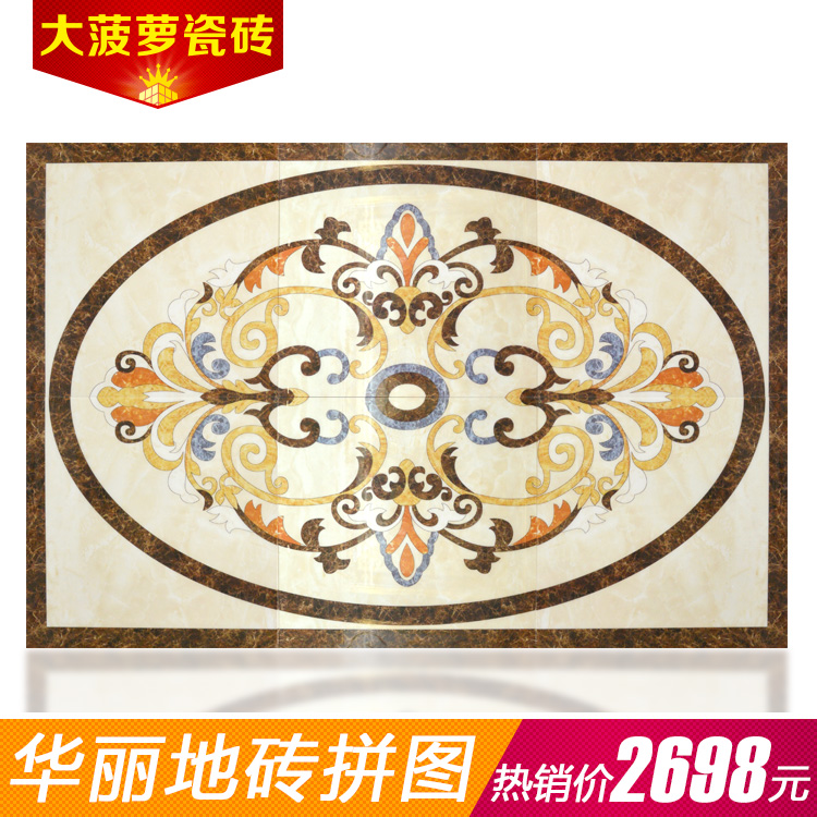 China Medallion Floor Tile China Medallion Floor Tile Shopping
