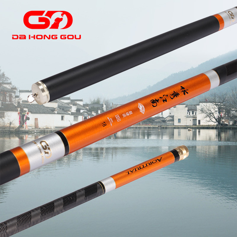 Big red dog special japanese imports of carbon ultralight hard taiwan fishing rod athletics pole fishing rod fishing tackle fishing pole in hand suit