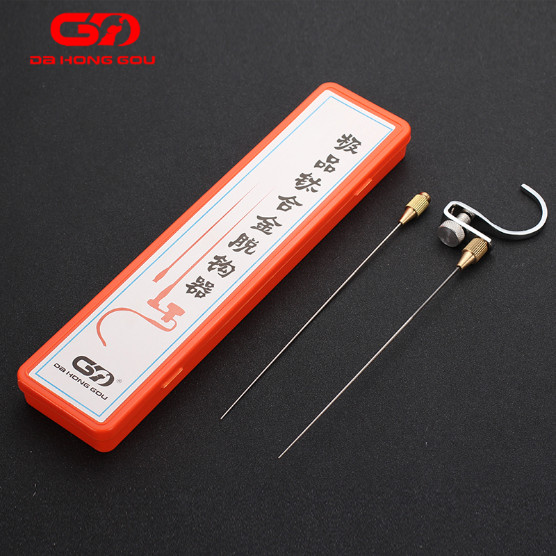 Big red reicherti needle shield of titanium alloy fishing decoupling control block needle stainless steel to take fish off the hook is athletic Taiwan fishing