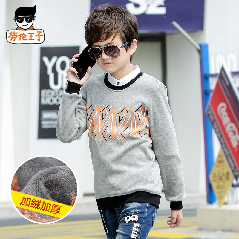 Big virgin boys winter sweater children hedging round neck t-shirt bottoming shirt plus velvet thick warm coat
